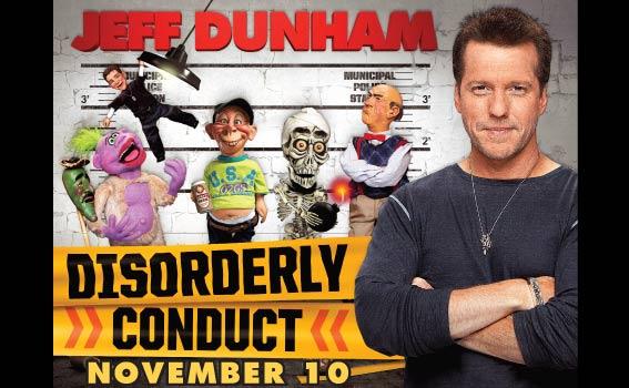 Dunham_Spotlight.jpg